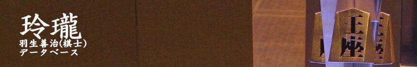 特別オファー MZ70G-65 MZ70G65:測定器・工具のイーデンキ RS ・他メーカー同梱 【受注生産品】椿本チェイン カムクラッチ 直送-DIY・工具